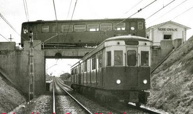Cruce superior del Madrid a V del P y Almorox , en su estación de Empalme con el Suburbano de Madrid, Colección Cesar Mohedas
