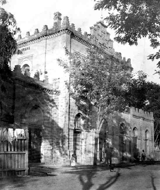 ESTACION DE TRIANA, archivo Juan Angel Barrera