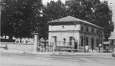 Edificio de la Estación de San Bartolomá, fondo Godofredo Garabito Gregori