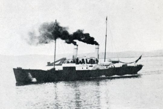 El Express entrandoen el puerto de Santande, archivo Marina Cántabra, Volumen III