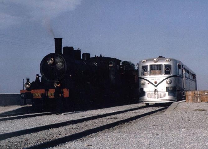 Estación de Zujar Freila . c. 1960, fondo AHF 1424