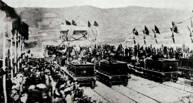 Ferrocarril de Tudela á Bilbao, bendicion de las locomotoras el 1 de marzo de 1863, fondo APG