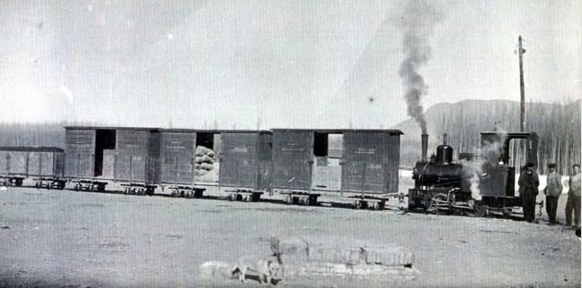 Ferrocarril de la Fabrica Ntra Sra de la Salud á Atarfe