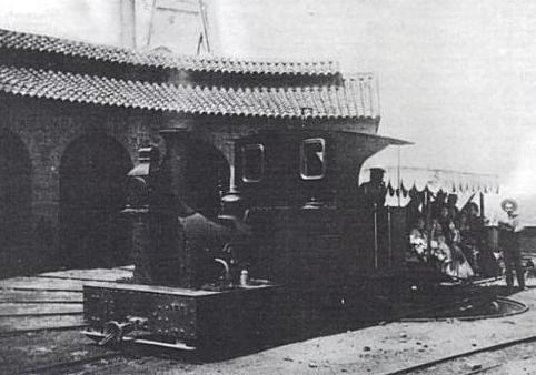 Locomotora , Anita en Linares , fotografo desconocido
