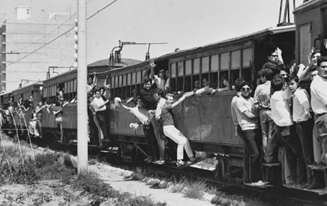 Valencia al Grao año 1961, Fondo APG