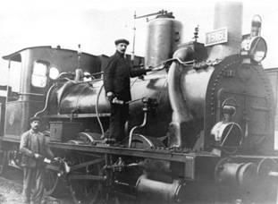 Ingeniero de Norte Pando Argüelles