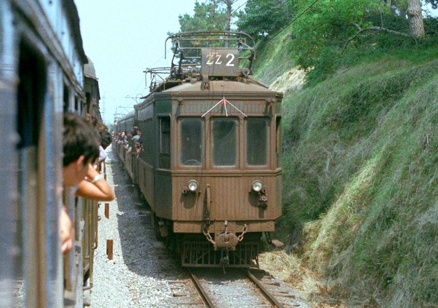 Cruce de trenes,