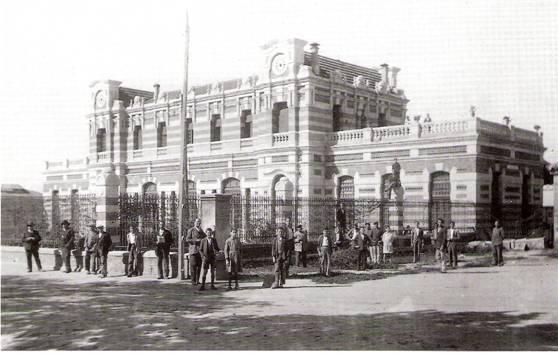 Estacion de Linares